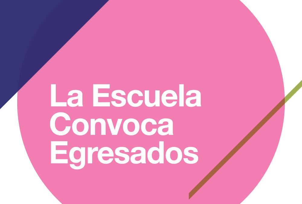Resultados de la Convocatoria 2019