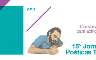 2018 – Fontanamundo